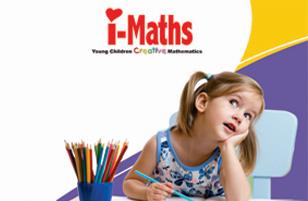 i-Maths [Age 4 - 7 years]